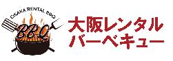 大阪レンタルバーベキュー